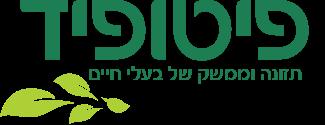 לוגו - פיטופיד phytofeed